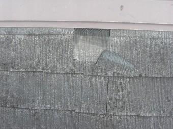 設置前の屋根状況割れ