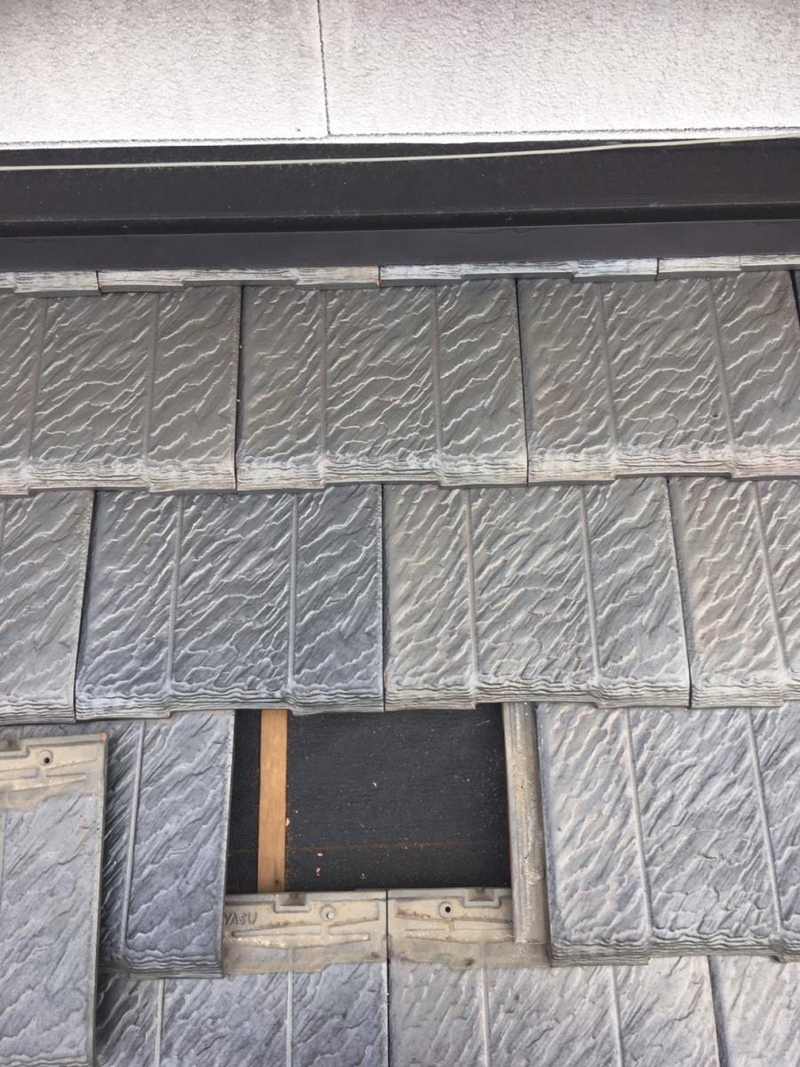 可児市 雨漏りで屋根を見てほしいと連絡があり現場調査しましたが他に原因がありました。