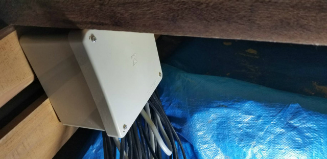 床暖接続箱