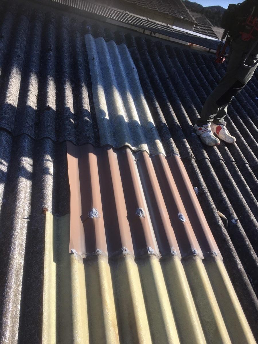 土岐市|工場の大波スレート用FRP(明り取り)の差し替えの現場調査です